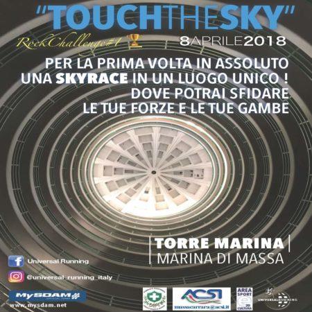 ottimz_touchthesky
